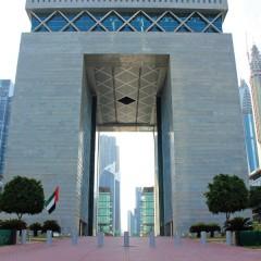 Pilomat Fixed 275/K4FB-700F at DIFC, Dubai